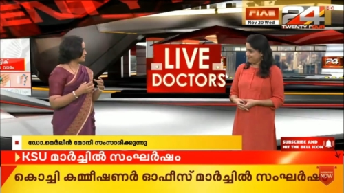 TV ANCHORS DISCUSSING THE ISSUES RELATED TO ANTIBIOTIC RESISTANCE