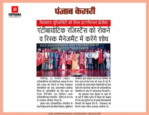 Punjab Kesri publishes about Chitkara University being lead coordinator for PREVENT IT.