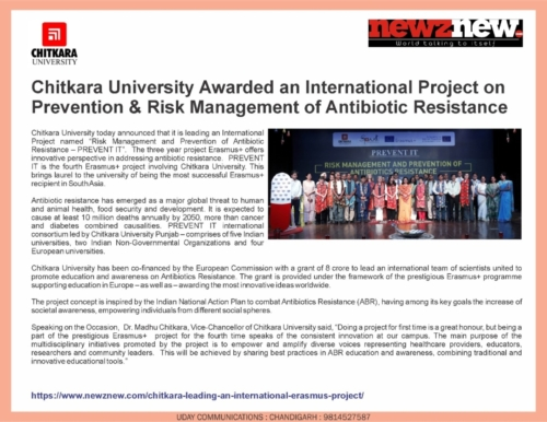 Chitkara University  Media Coverage in one of the esteemed new agency