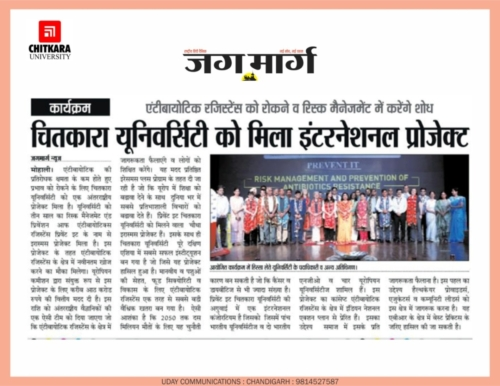 Jag Marg covers about the event of first empowerment camp held in Chitkara University