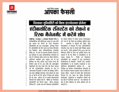 A Hindi Nawspaper covers how  Chitkara University has been a success story in bagging the Erasmus Project.