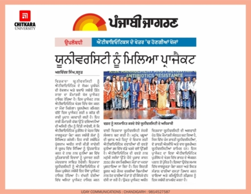 Chitkara University in PREVENT IT  Project as lead coordinator covered in a Punjabi newspaper
