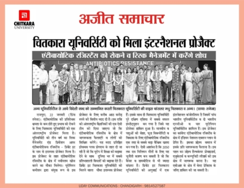 Ajit Samachar covers how Chitkara has bagged Erasmus fully funded PREVENT IT Project