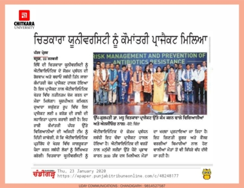 Punjabi Newspaper covers about PREVENT IT project in relation with Chitkara University