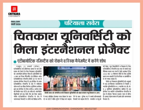Patiala City Local Newspaper shares about the success story of the Project