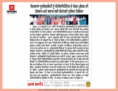 Local Punjabi Newspaper publishes about Chitkara University being lead coordinator for PREVENT IT.