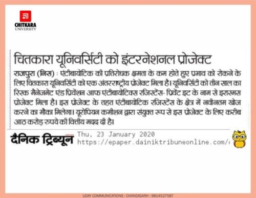 A Hindi Newspaper shares about Chitkara University lead coordinator project