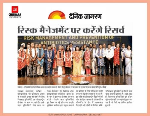 Dainik Jagran covers first empowerment camp held in Chitkara University.