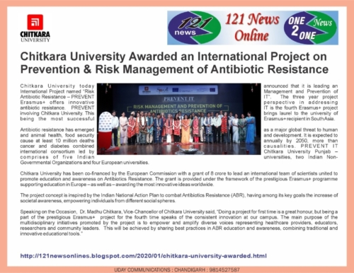 E-news paper publishes about Chitkara University being the lead coordinator of the project.