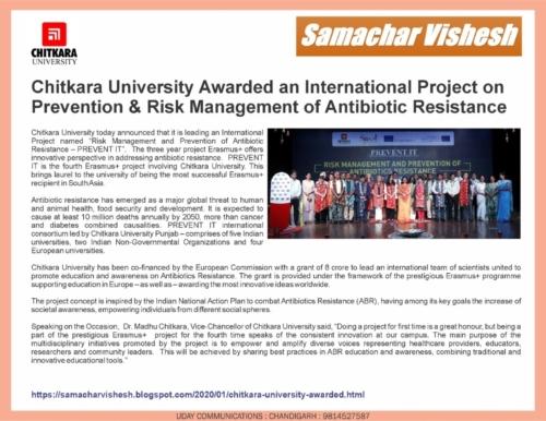 Samachar Vishesh Covers Chitkara University First Empowerment Camp.