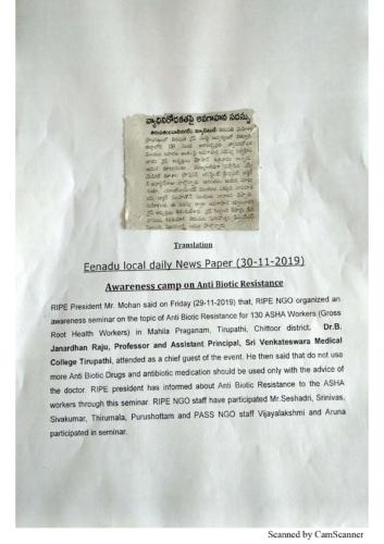 Media Coverage in a Local Andhra Pradesh Newspaper